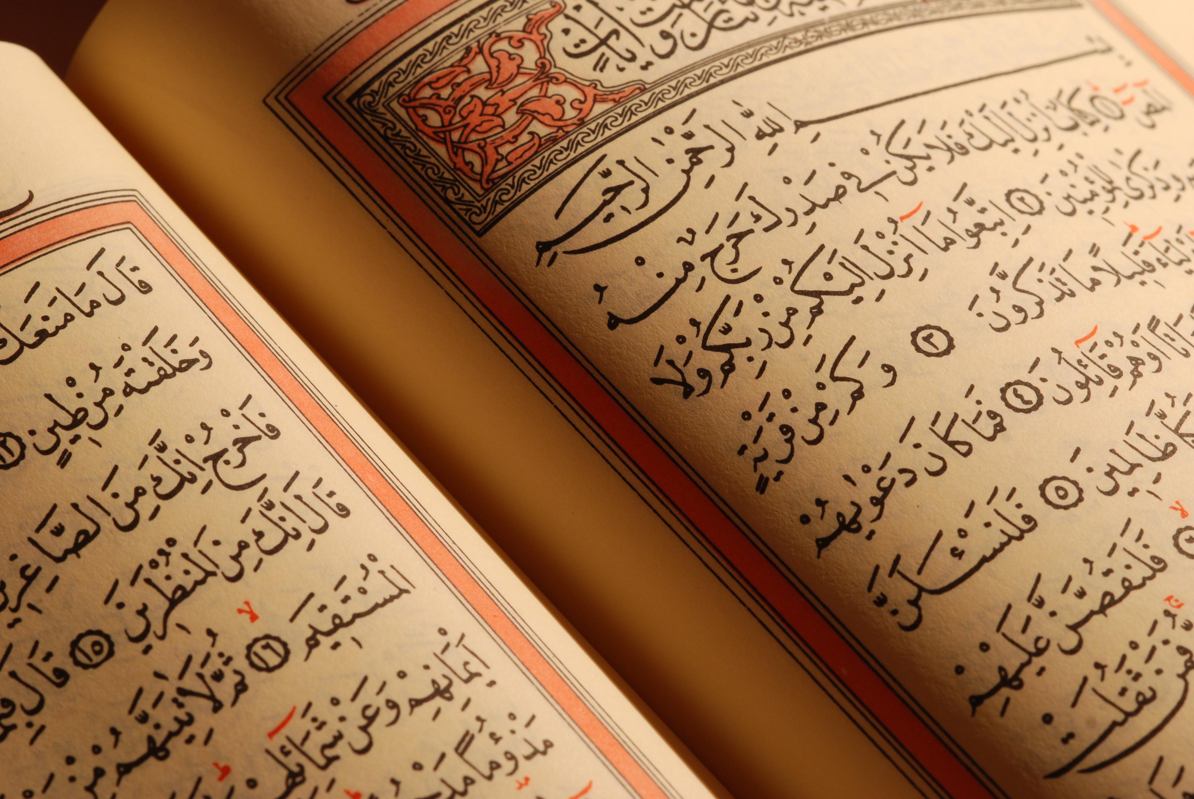 7 razones para leer el glorioso Corán
