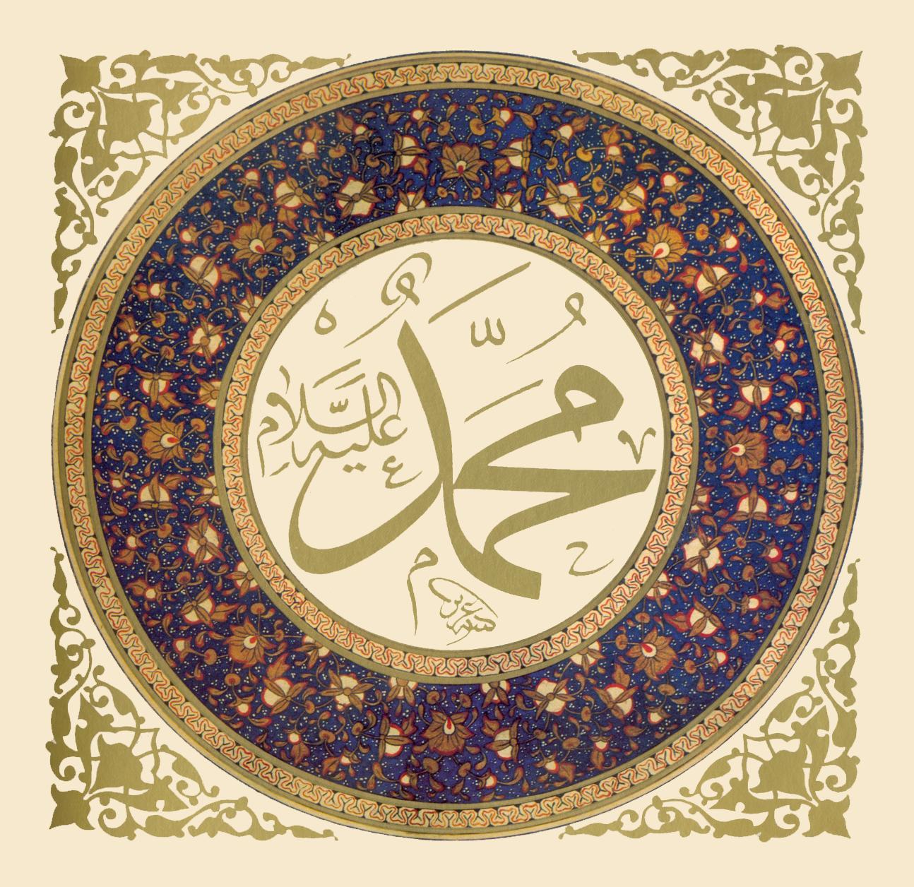 waraqa