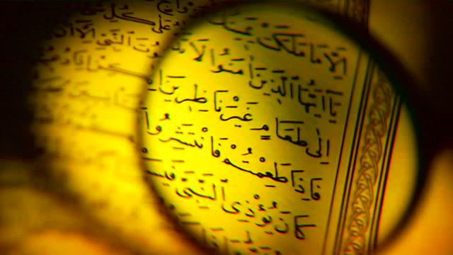 Diferencia de las narraciones del Corán