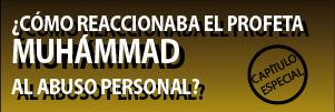 El profeta Muhammad