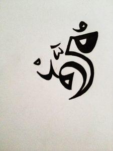muhámmad profeta