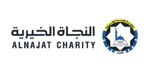 Al-Najat