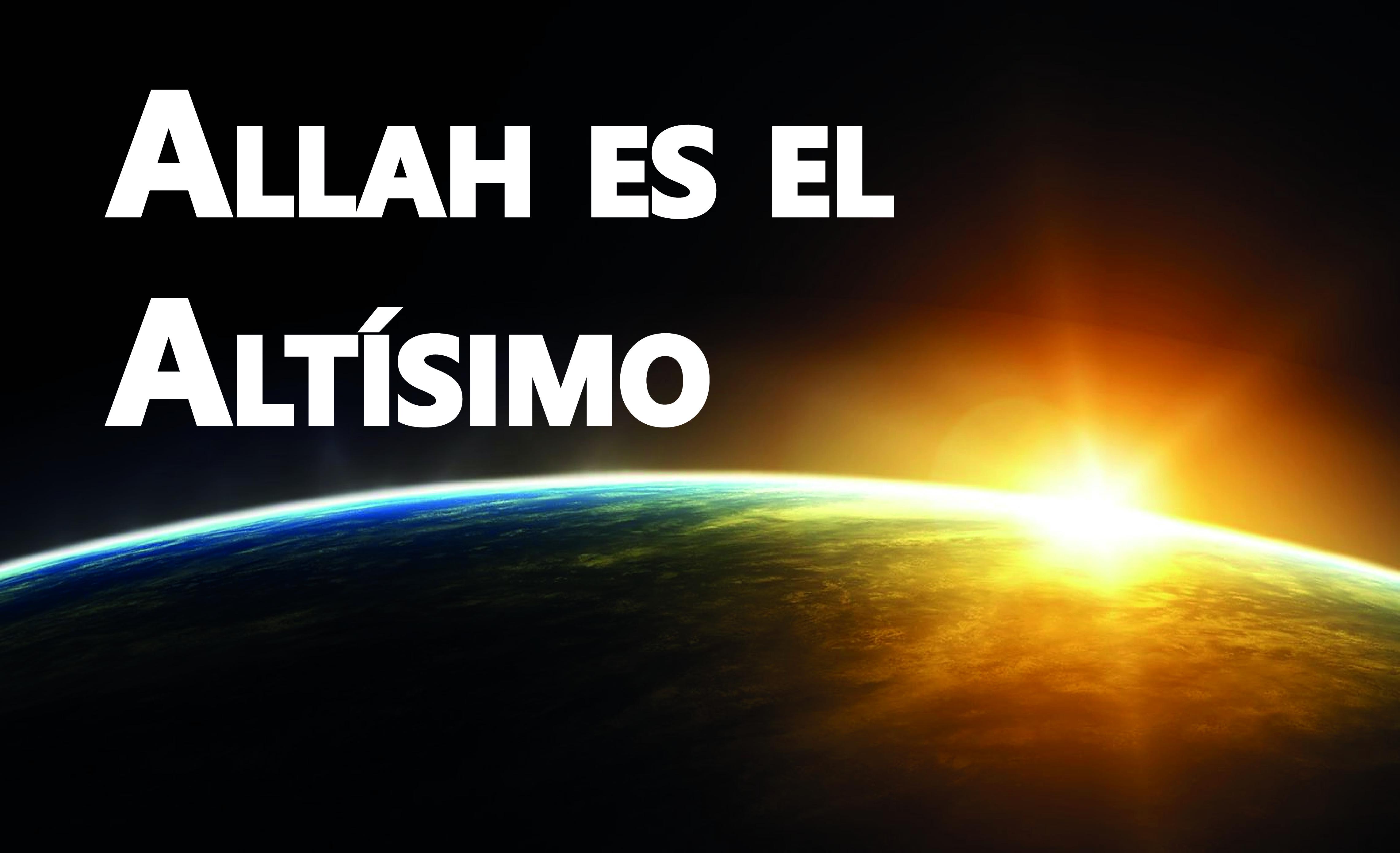 Allah el Altísimo