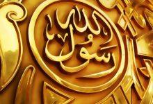 Vida temprana Muhammad
