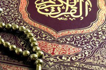 ¿Es Muhammad el Autor del Corán? (2/2)