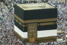 ismael kaaba