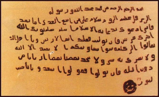 Carta