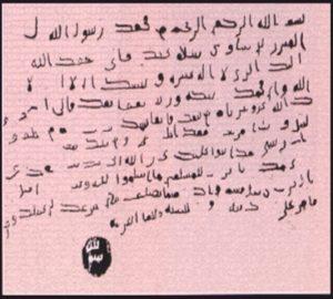 Carta Mundhir