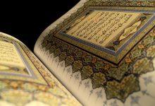 Coran sinopticos