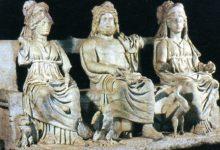 trinidad romana