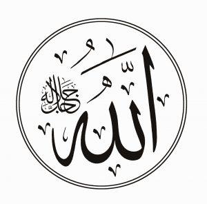 Allah es Uno
