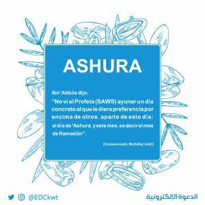 Día de Ashura card