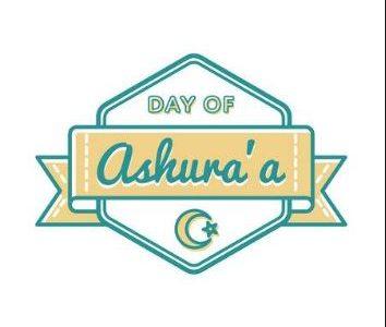 El ayuno del día de Ashura