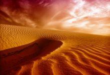 El beneficio de hacer hiyrah