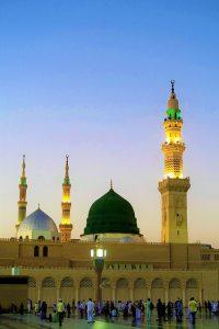 nacimiento Muhammad
