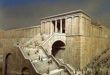 Zacarías templo