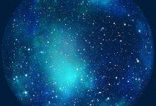 El entendimiento de cómo funciona el universo