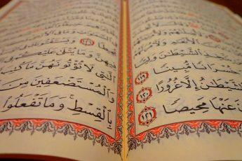 El comienzo de la recopilación del Corán en páginas