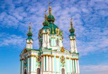 ortodoxa ortodoxos