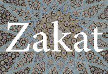 El Zakat – Consideraciones generales