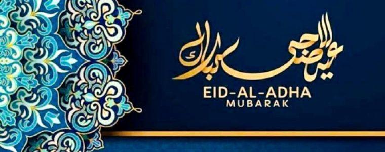 ¡Eid Mubarak!