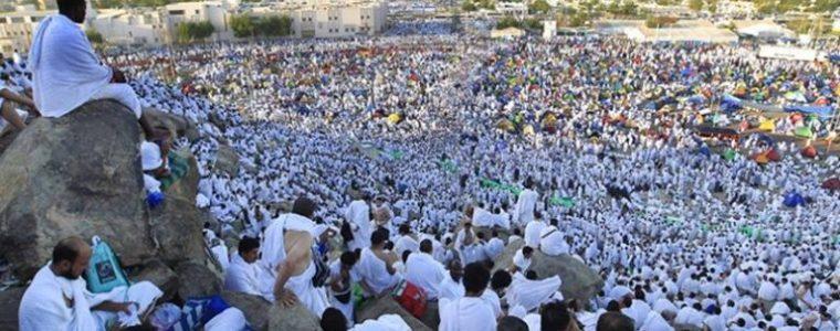 Beneficios y significados del Hajj