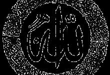 fuentes creencia allah