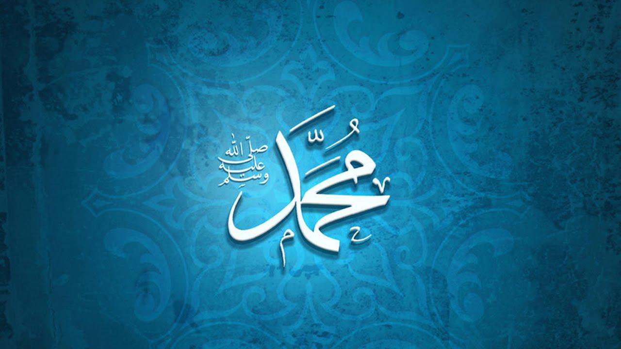 muhammad nacimiento maulid