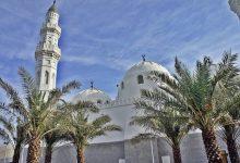 Las siete fases de la vida del profeta Muhammad