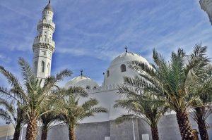 vida Muhammad fases
