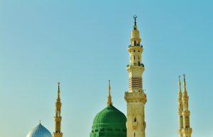 ejemplo muhammad