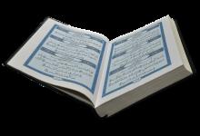 Las grandes preguntas III: La necesidad de la Revelación
