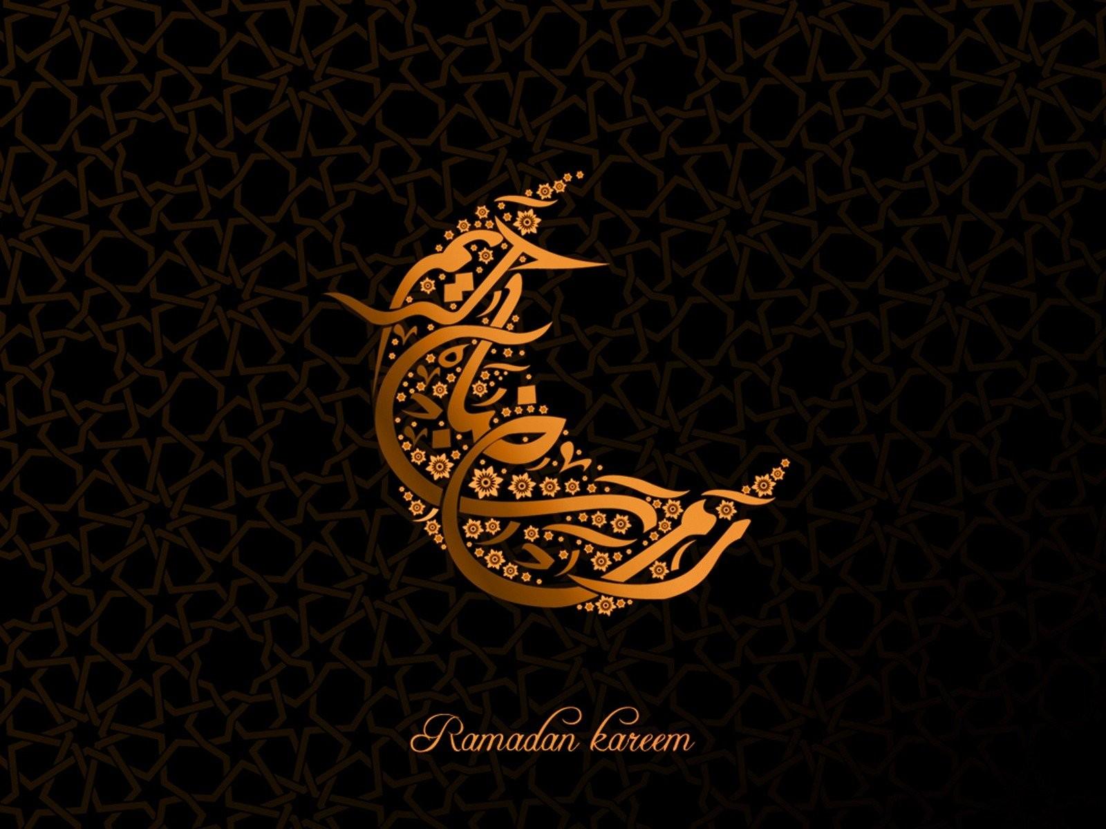 ramadán ayuno