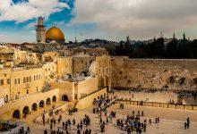 Los judíos y Jesús