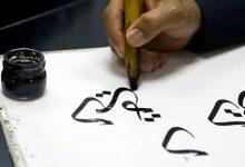 árabe lengua