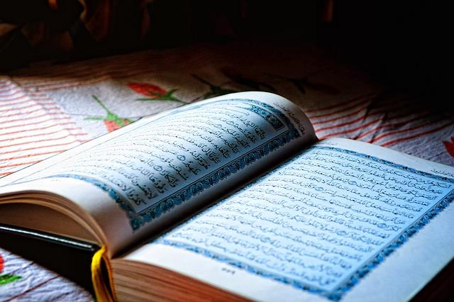 Gente del Corán libro