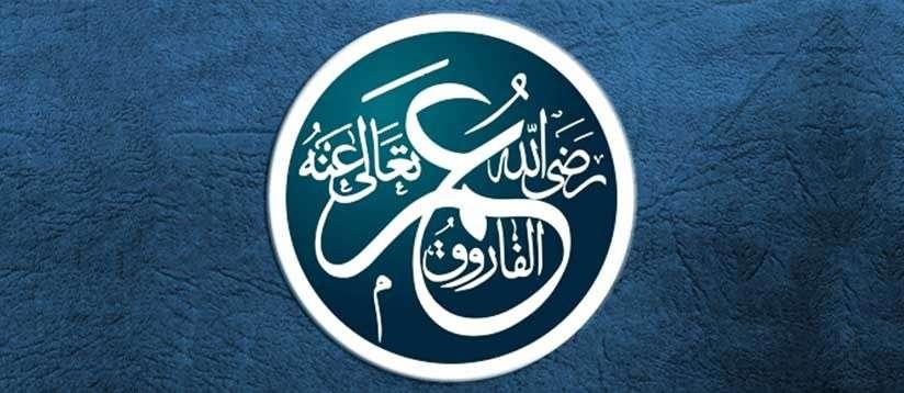 Faruq Umar