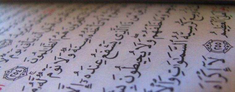 'ILM AD-DABT – El conocimiento de la escritura detallada del Corán. 1/2