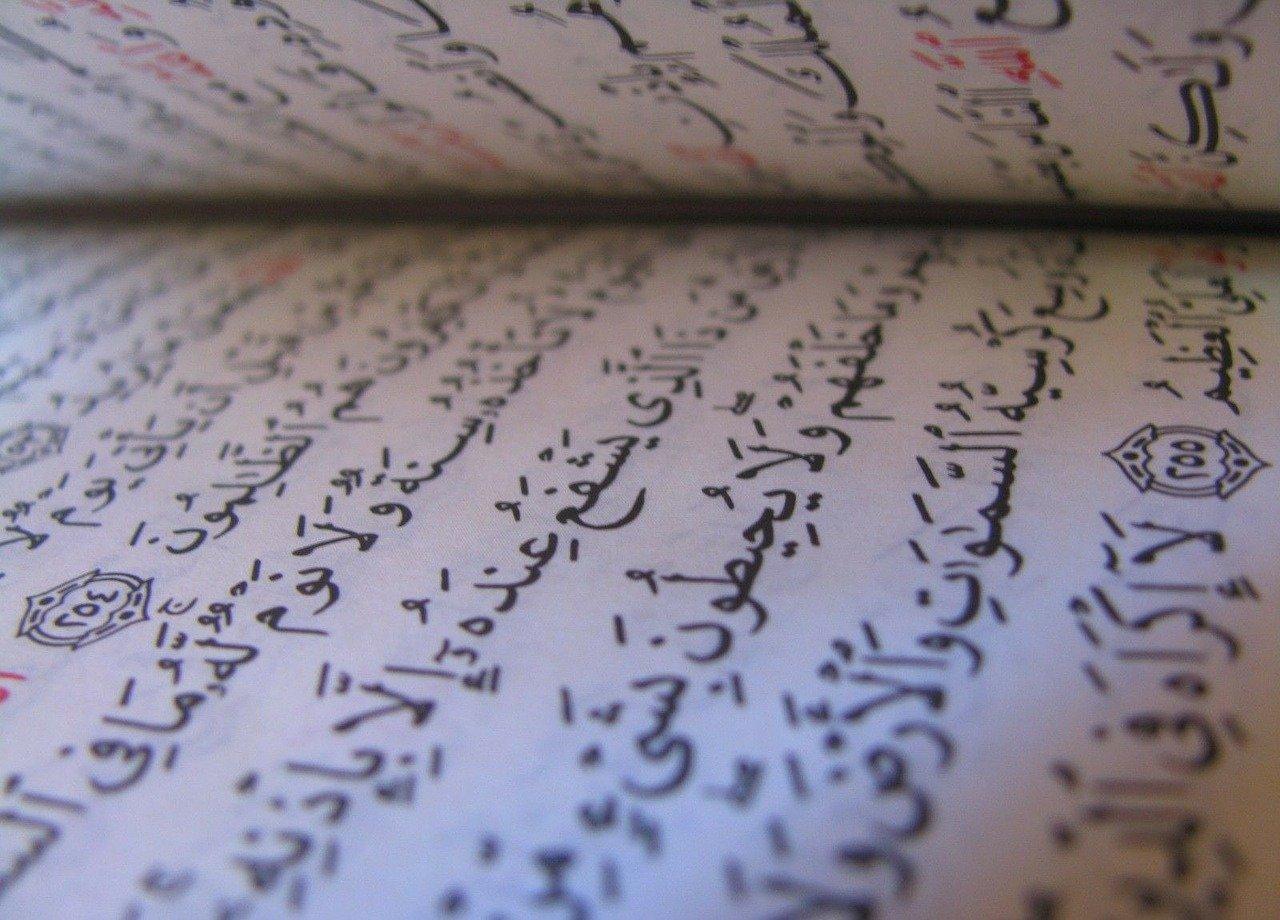 vocales Corán